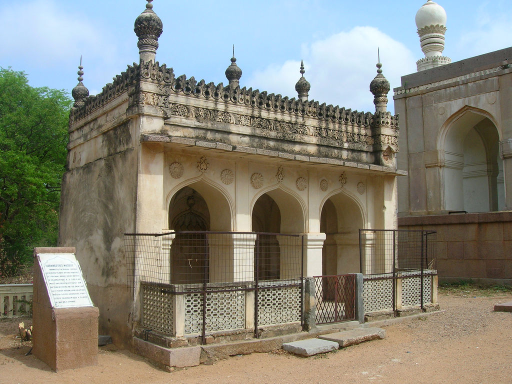 Old Mosque-Hyderbad-India